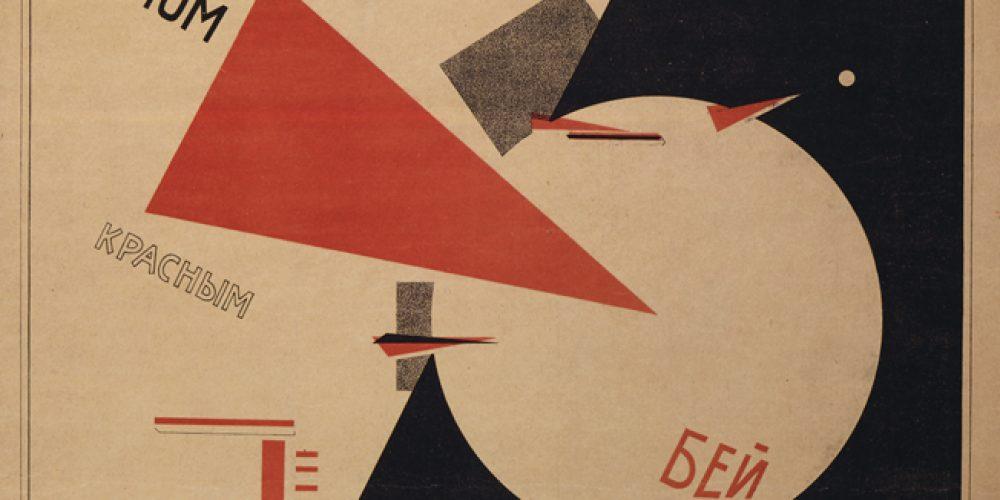 Rudá hvězda nad Ruskem: Revoluce ve vizuální kultuře 1905 – 1955